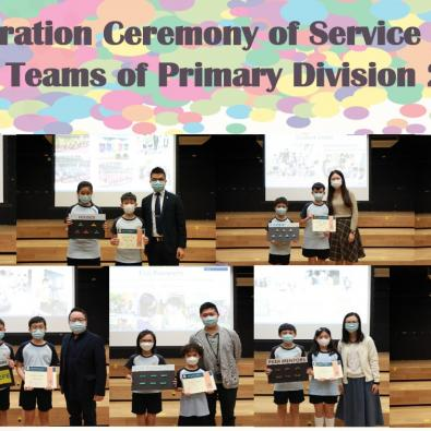 The Inauguration Ceremony of Service and Leadership Teams of Primary Division 2020-21