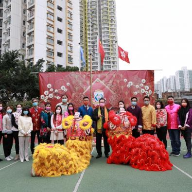 AS Chinese Culture Day