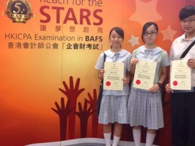 G11 students sat the examinations by the Hong Kong Institute of Certified Public Accountants and got certificates for their good performance