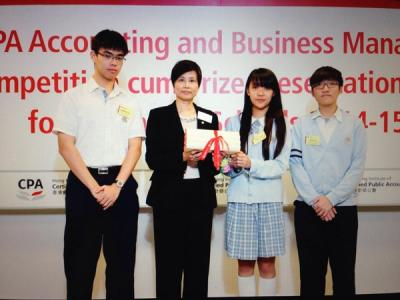 G11 students got awards in the Accounting and Business Management Case Competition by the Hong Kong Institute of Certified Public Accountants