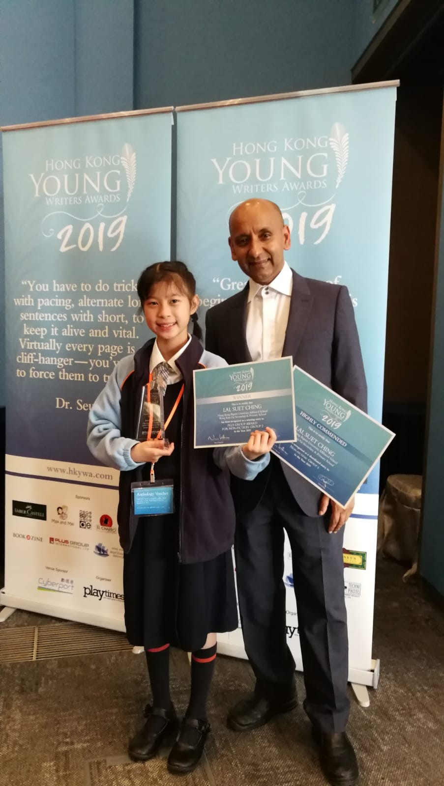 Hong Kong Young Writers Award