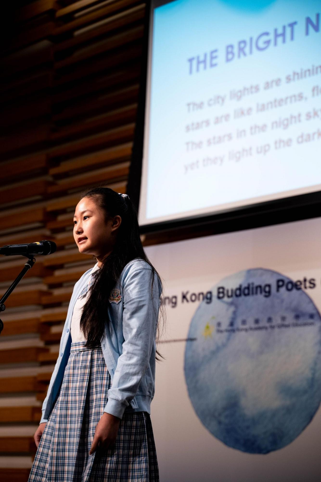 HKAGE HK Budding Poets Award